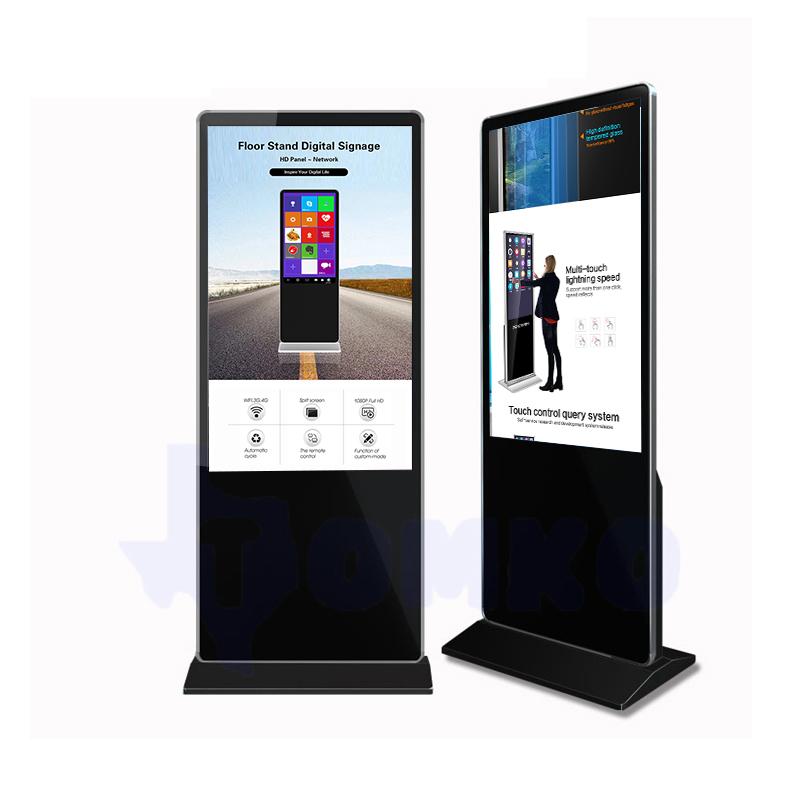 Máy quảng cáo dạng đứng cảm ứng HỒNG NGOẠI 65inch